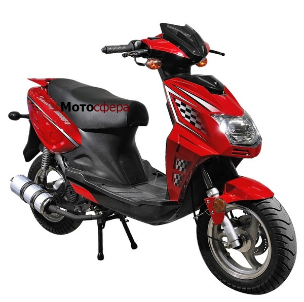 Kraushkin: где можно купить скутер до 25000 руб